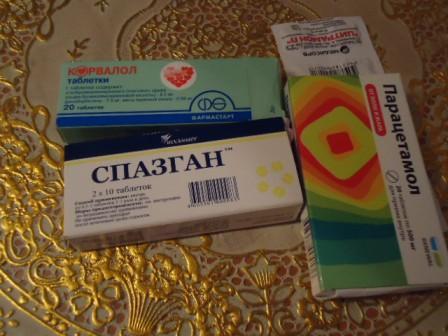 Лекарство или таблетка от всего
