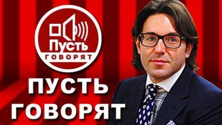 В пусть говорят Малахов не следит за гостями и разрешает засорять русский язык