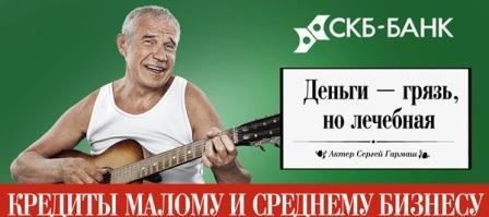 Артисты театра и кино в рекламе и мнение  народа