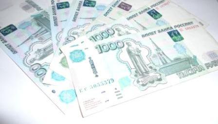 Заработанный рубль в огне не сгорит