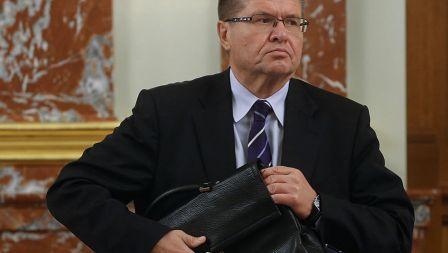 Улюкаев и развитие событий.