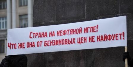 Газпром  – мечты сбываются.
