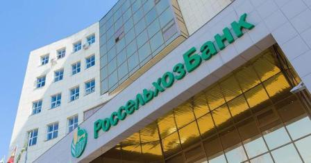 """ОАО """"Россельхозбанк"""" как негатив"""
