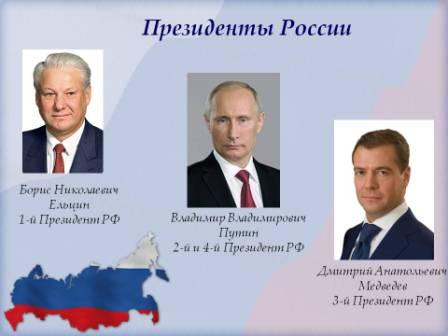 Конференция Путина и вера в него